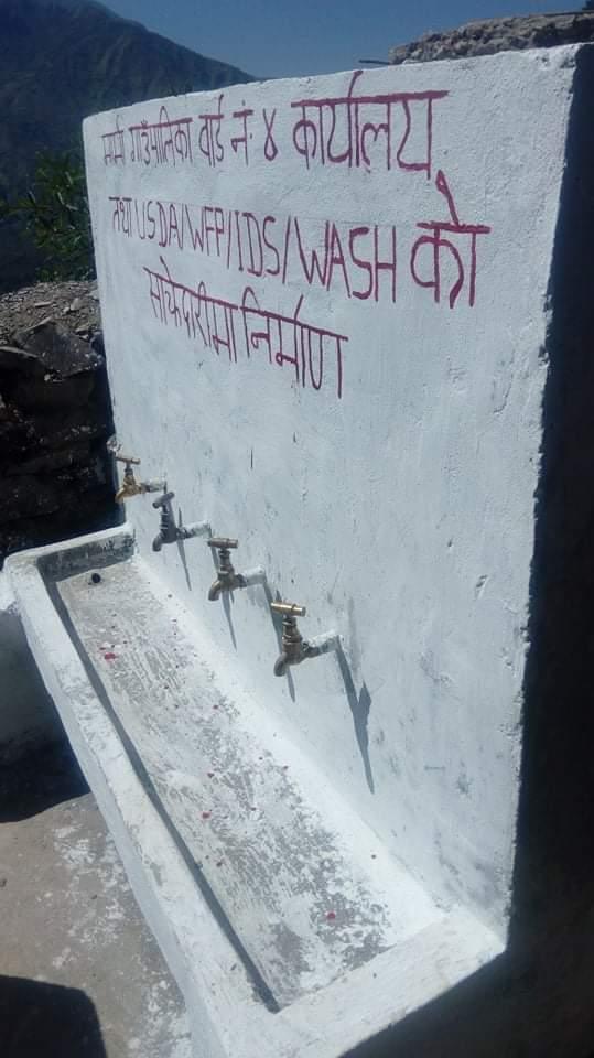 Bhumiswor BS Godigaun Marma-4