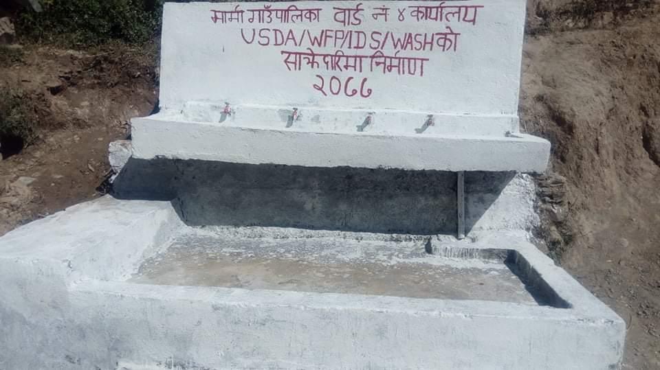 Siddhabinayak BS Dedpani Marma-4